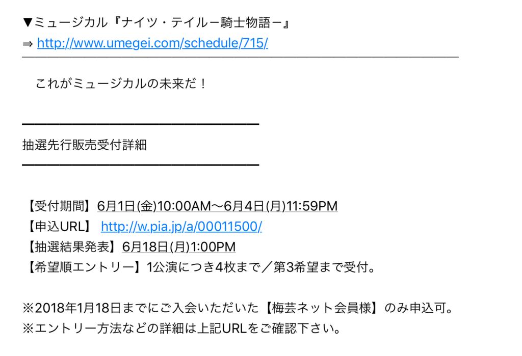 f:id:chikochikorin:20180528184441j:plain