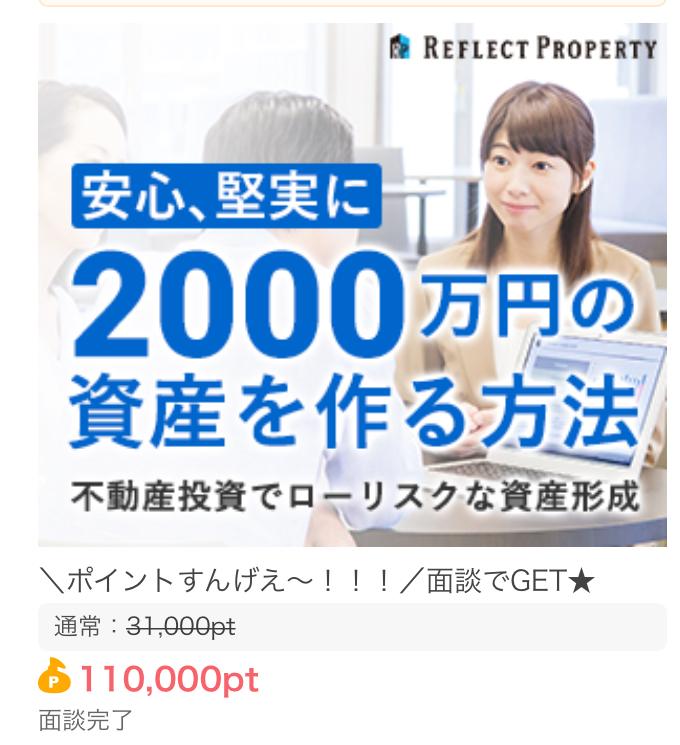f:id:chikochikorin:20180608223849j:plain