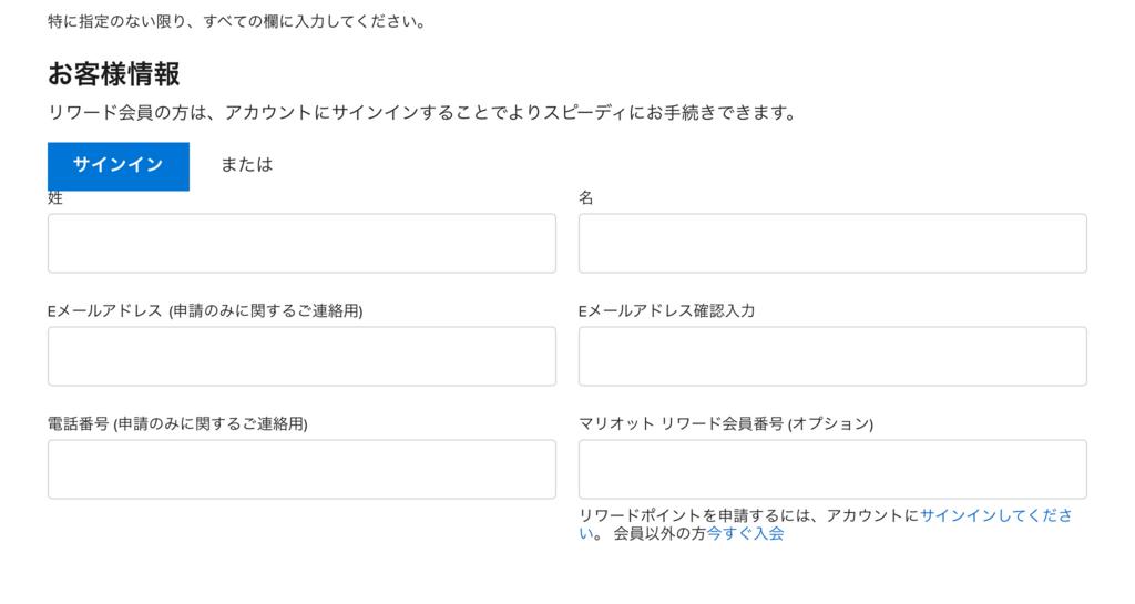 f:id:chikochikorin:20180729111443j:plain