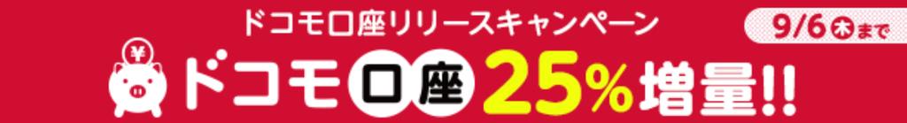 f:id:chikochikorin:20180903220055j:plain