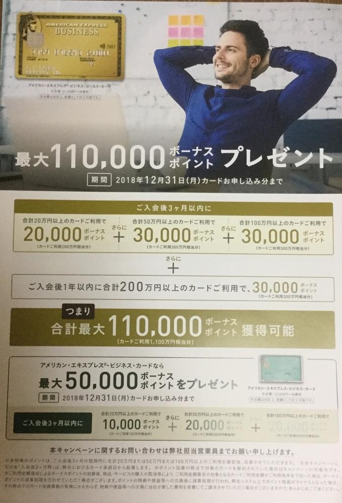 f:id:chikochikorin:20180911223321j:plain