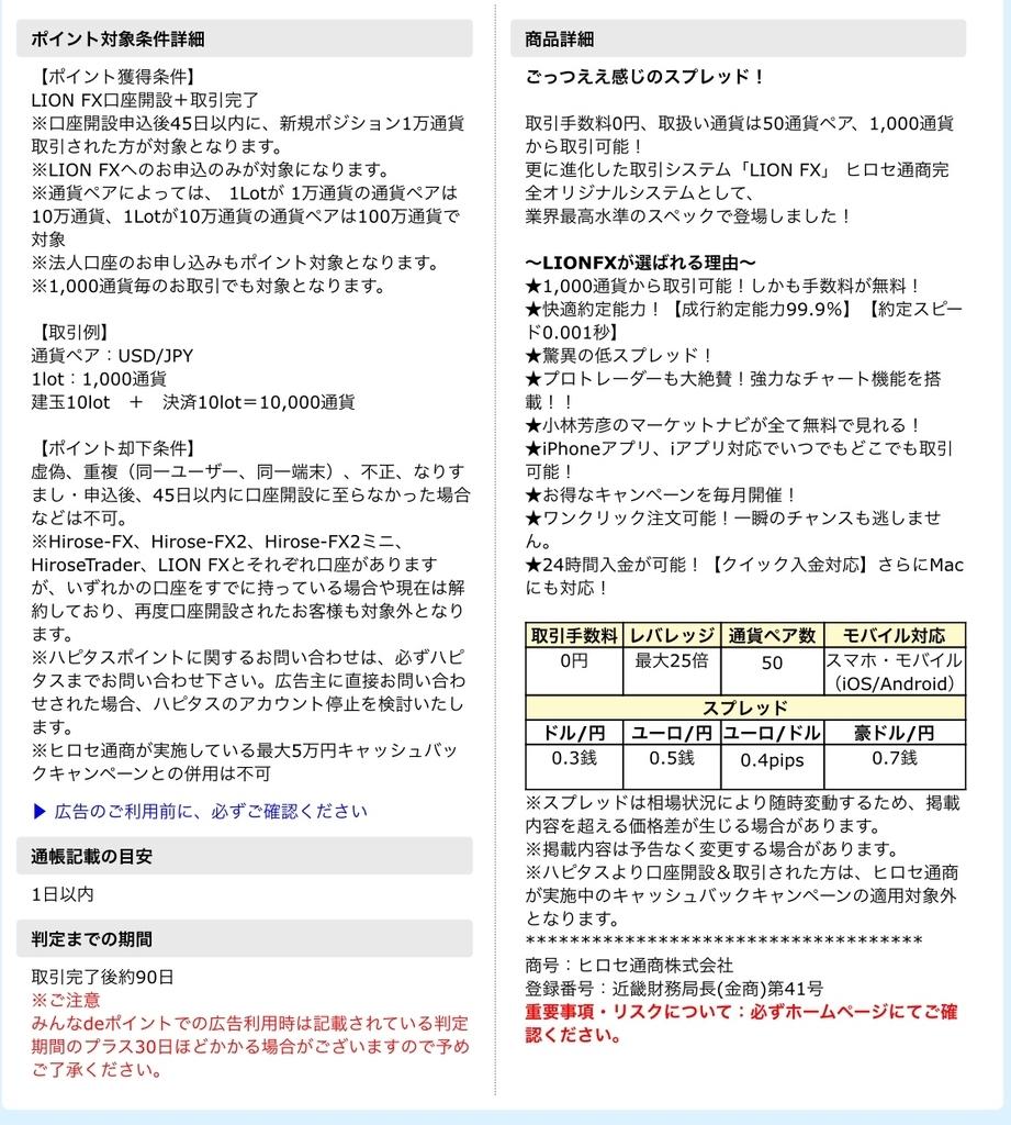 f:id:chikochikorin:20180915134524j:plain