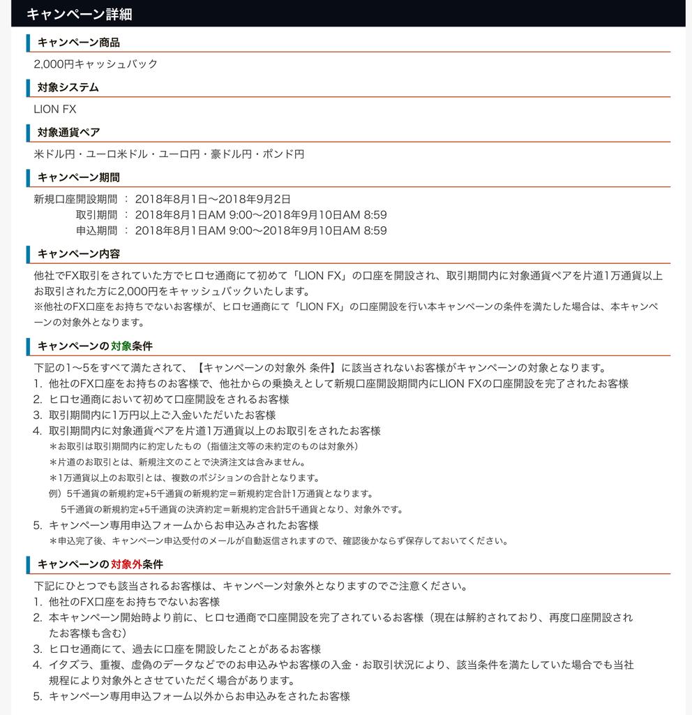 f:id:chikochikorin:20180915140015j:plain
