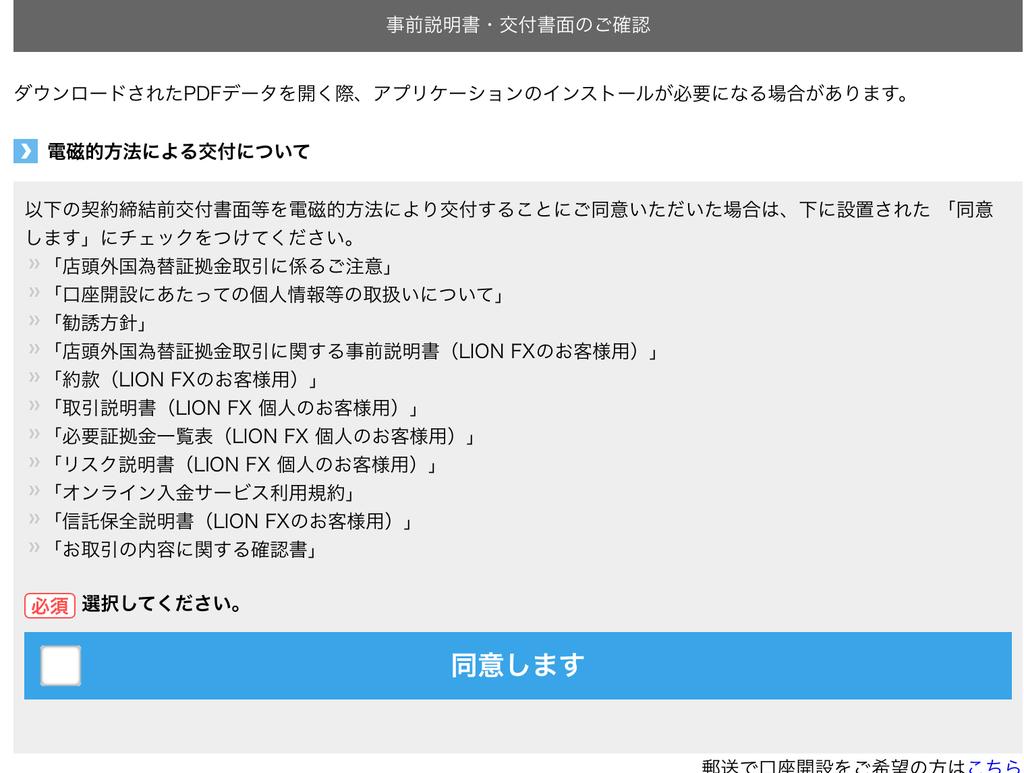 f:id:chikochikorin:20180915141925j:plain