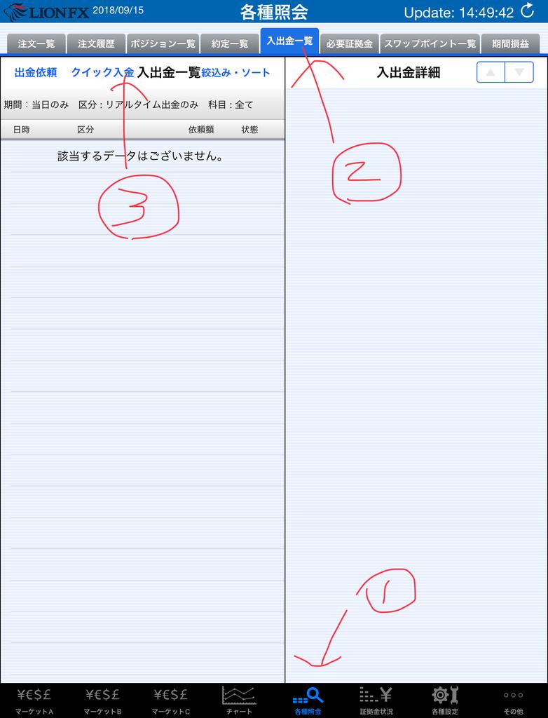 f:id:chikochikorin:20180915145707j:plain