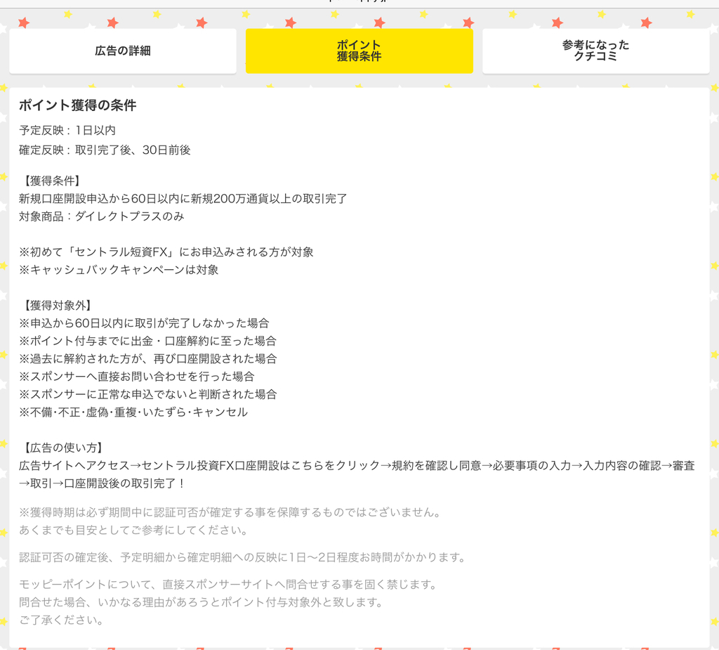f:id:chikochikorin:20180930121626j:plain