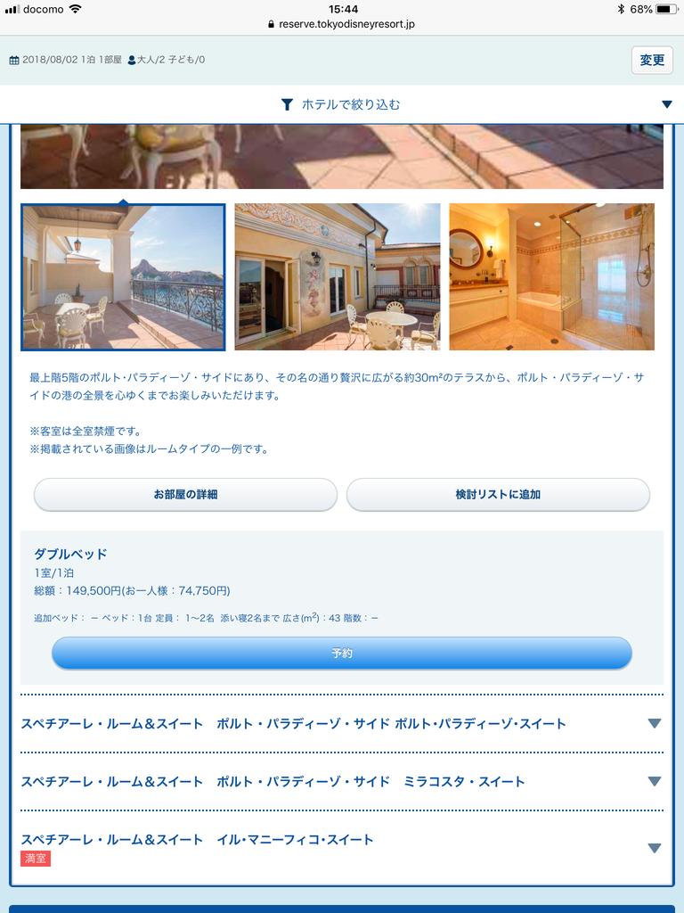 f:id:chikochikorin:20180930203107p:plain