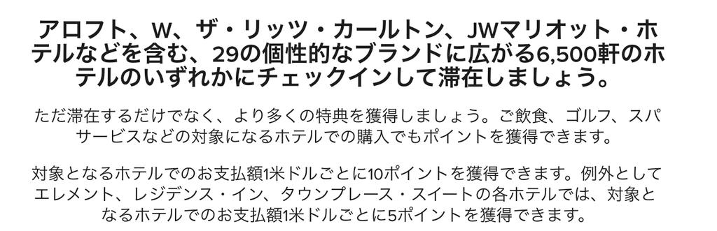 f:id:chikochikorin:20181004130403j:plain