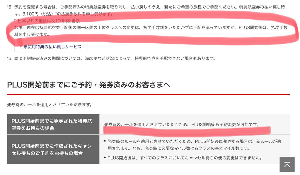 f:id:chikochikorin:20181020233444j:plain