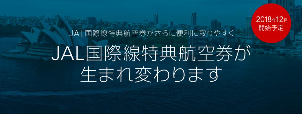 f:id:chikochikorin:20181021002155j:plain