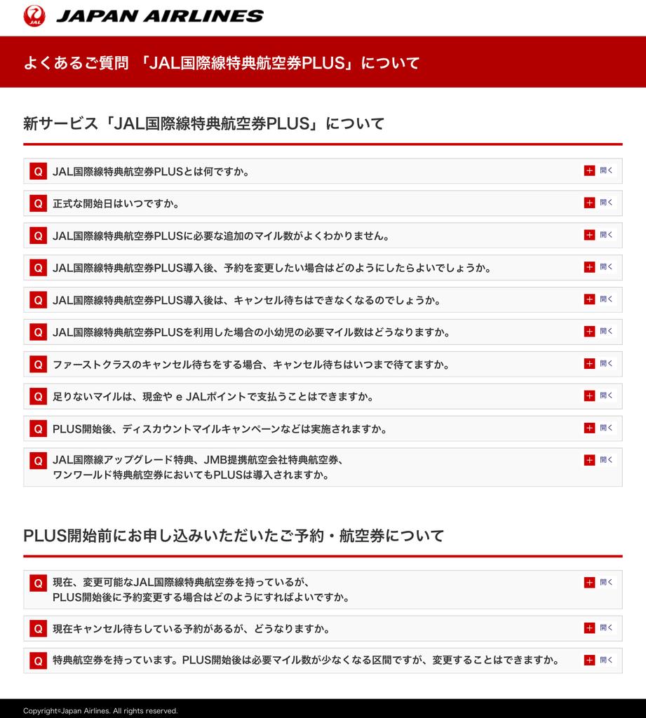 f:id:chikochikorin:20181021002612j:plain