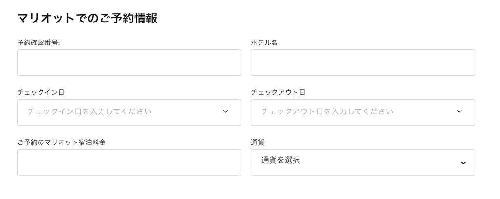 f:id:chikochikorin:20181030204101j:plain