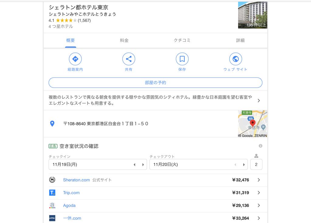 f:id:chikochikorin:20181030215329j:plain