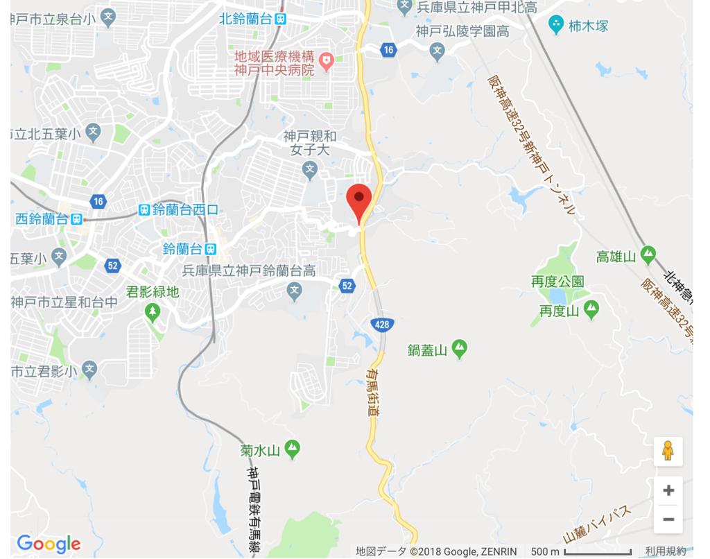 f:id:chikochikorin:20181106080629j:plain