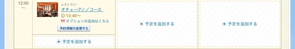 f:id:chikochikorin:20181118000946j:plain