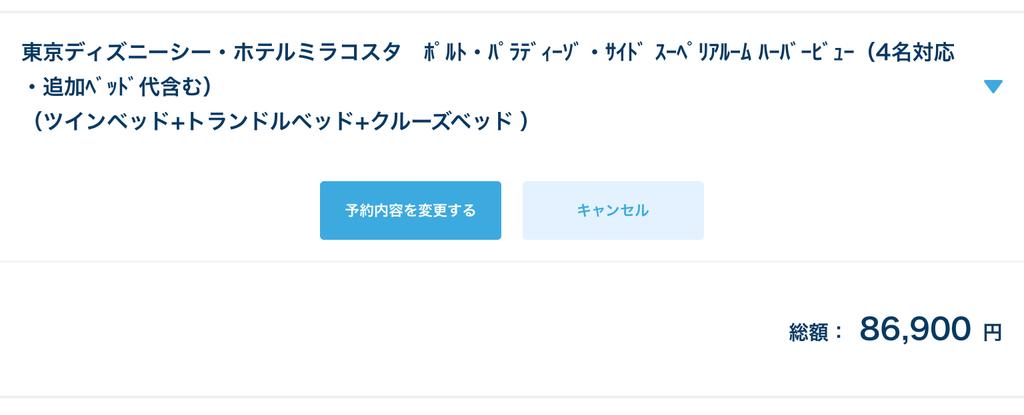 f:id:chikochikorin:20181118030006j:plain