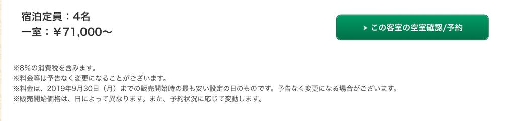 f:id:chikochikorin:20181118030509j:plain