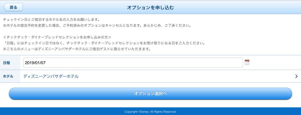f:id:chikochikorin:20181225220346j:plain