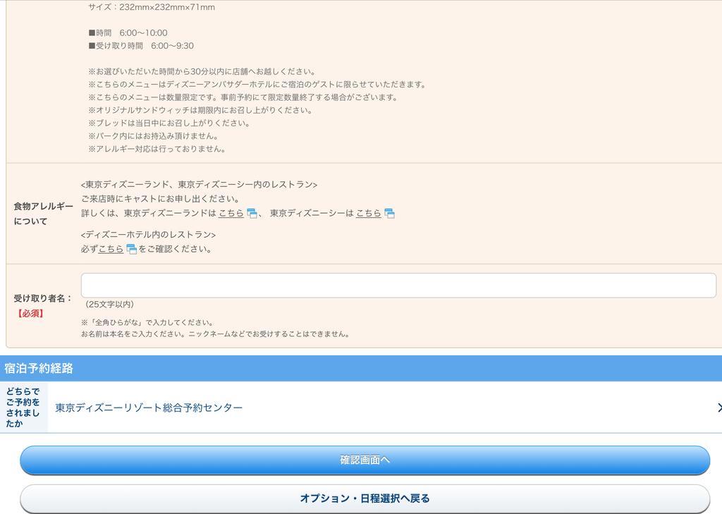 f:id:chikochikorin:20181225221840j:plain