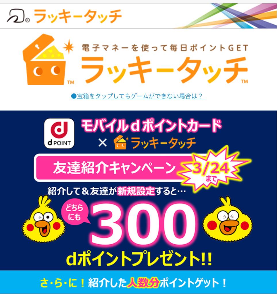 f:id:chikochikorin:20190219002048j:plain