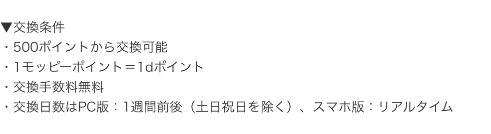 f:id:chikochikorin:20190301140656j:plain