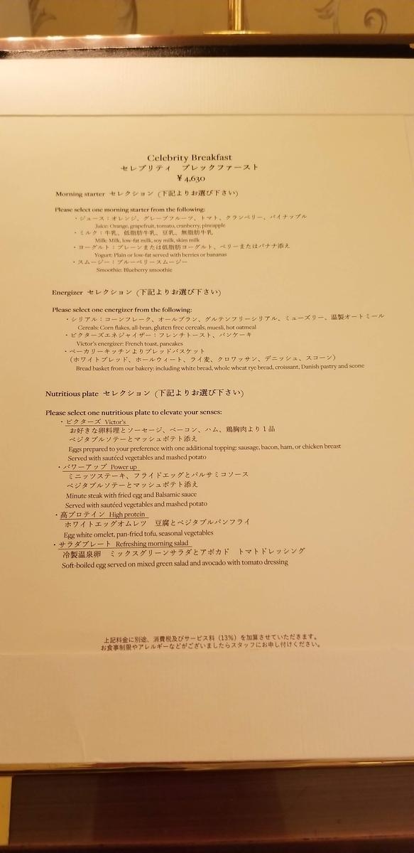 f:id:chikochikorin:20190402000214j:plain