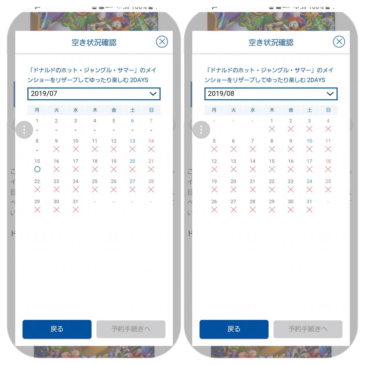 f:id:chikochikorin:20190411090411j:plain