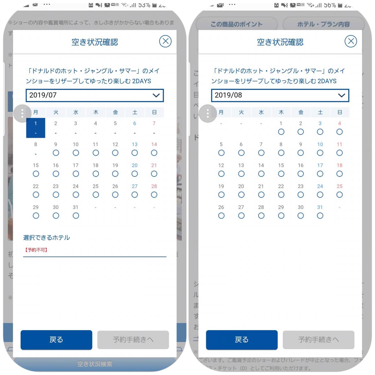 f:id:chikochikorin:20190412234312j:plain
