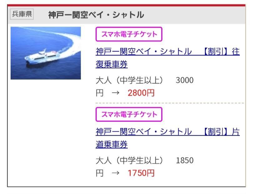 f:id:chikochikorin:20190729142408j:plain