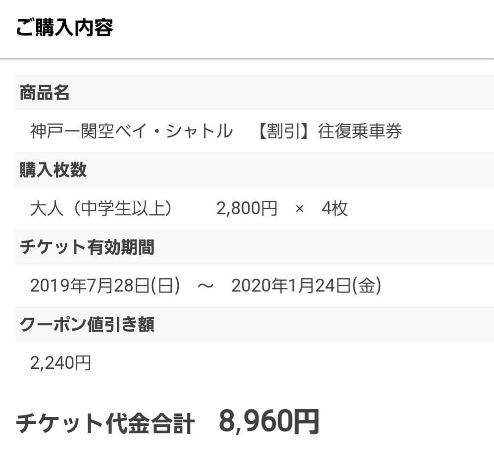 f:id:chikochikorin:20190729142540j:plain