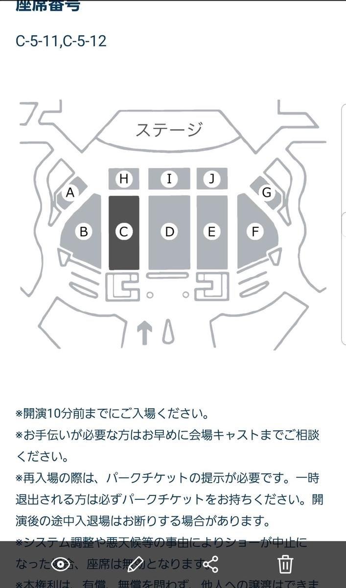 f:id:chikochikorin:20191207234912j:plain