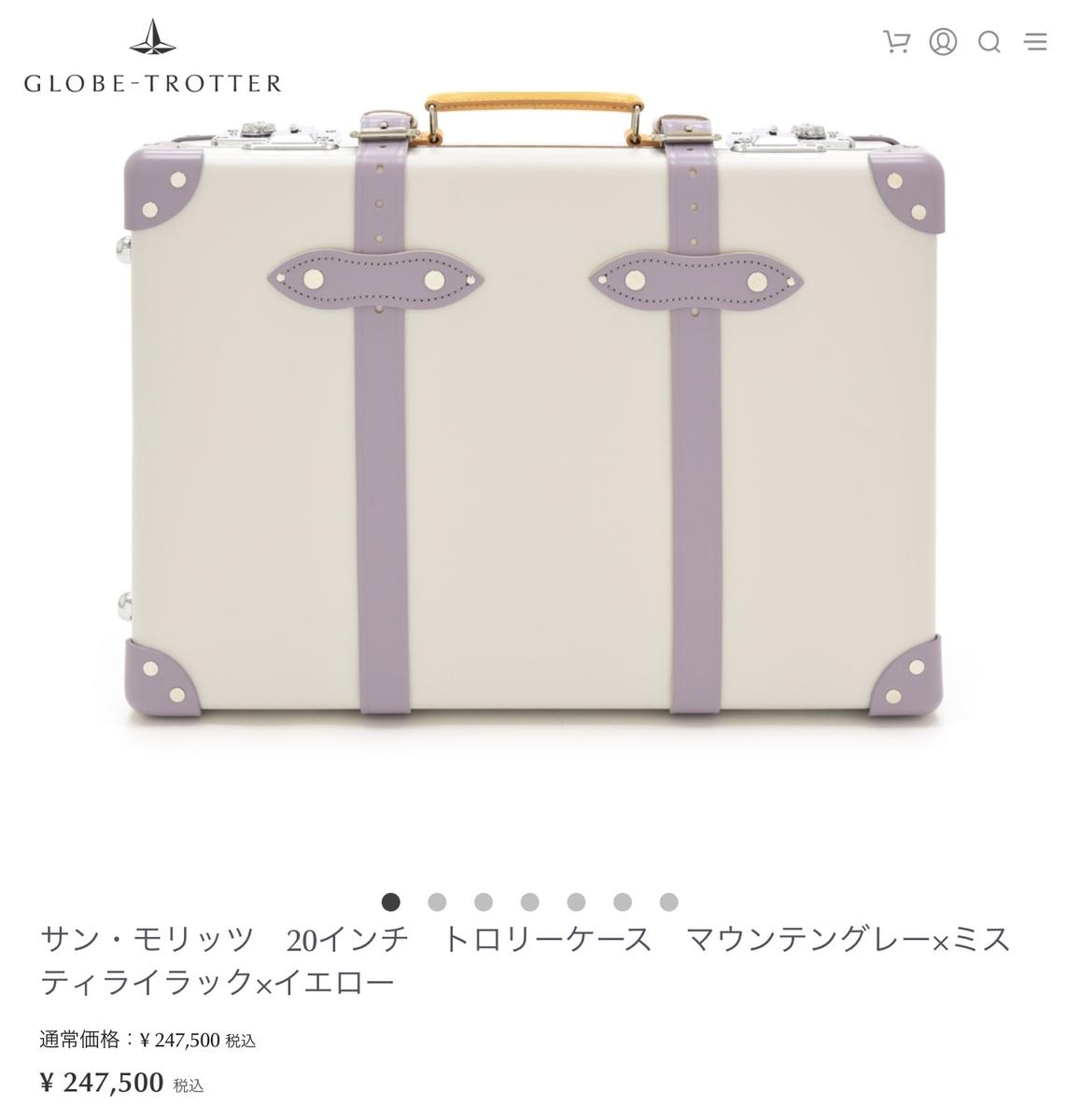 f:id:chikochikorin:20200209225740j:plain