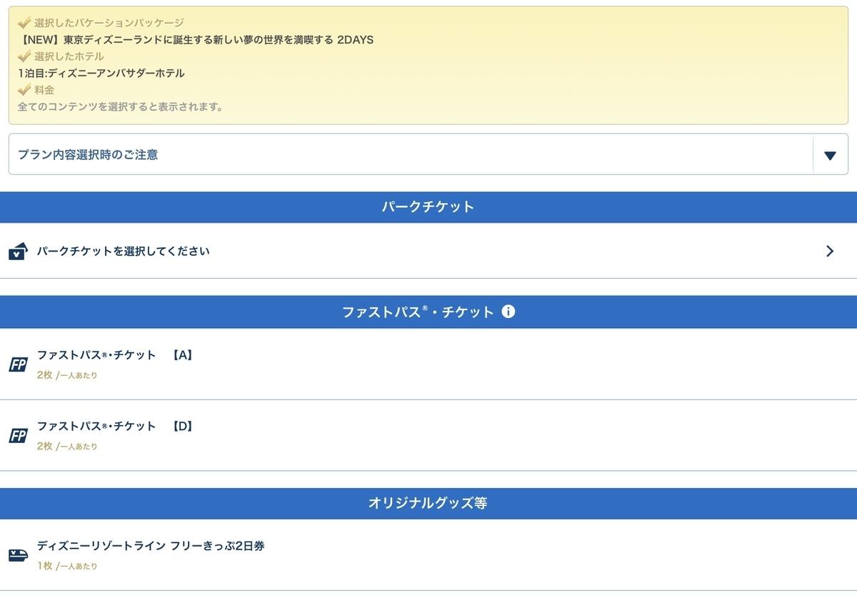 f:id:chikochikorin:20200213120848j:plain