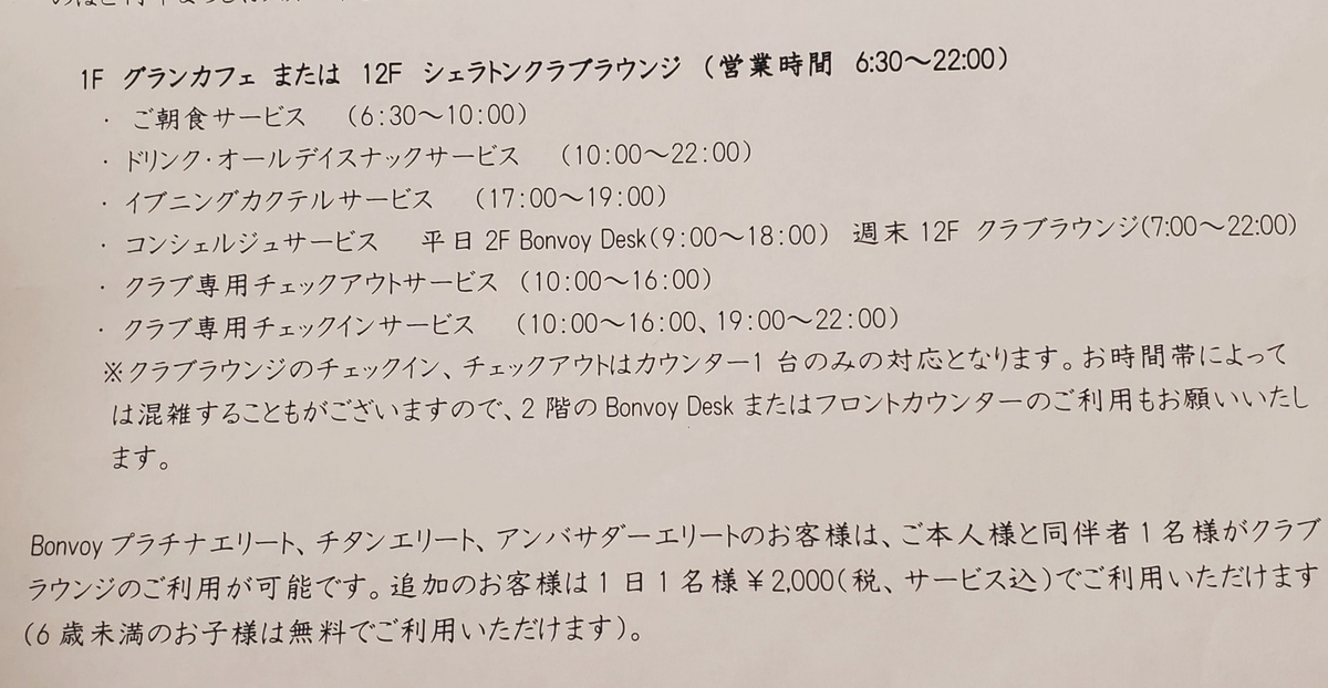f:id:chikochikorin:20200710124003j:plain