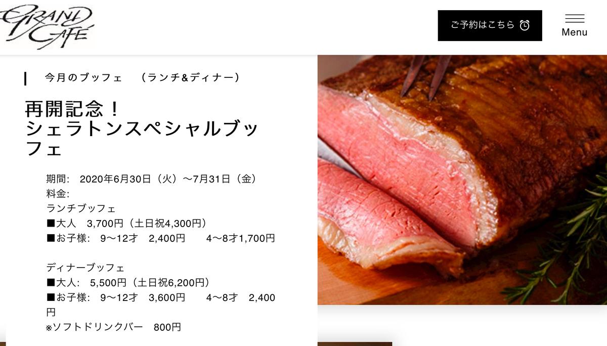 f:id:chikochikorin:20200710132813j:plain