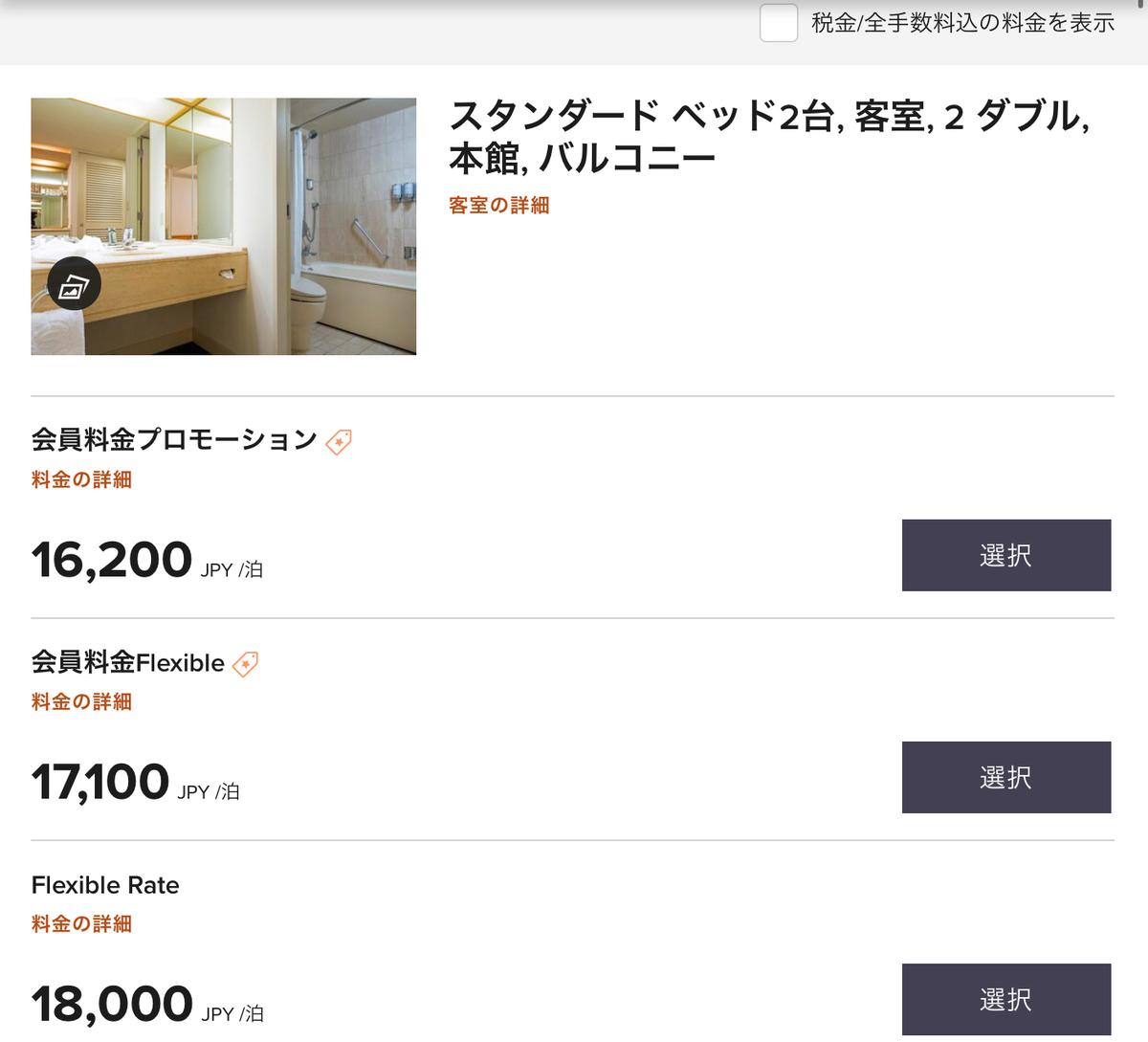 f:id:chikochikorin:20200710154502j:plain