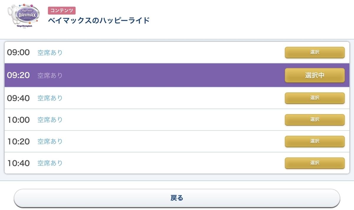 f:id:chikochikorin:20200919163342j:plain