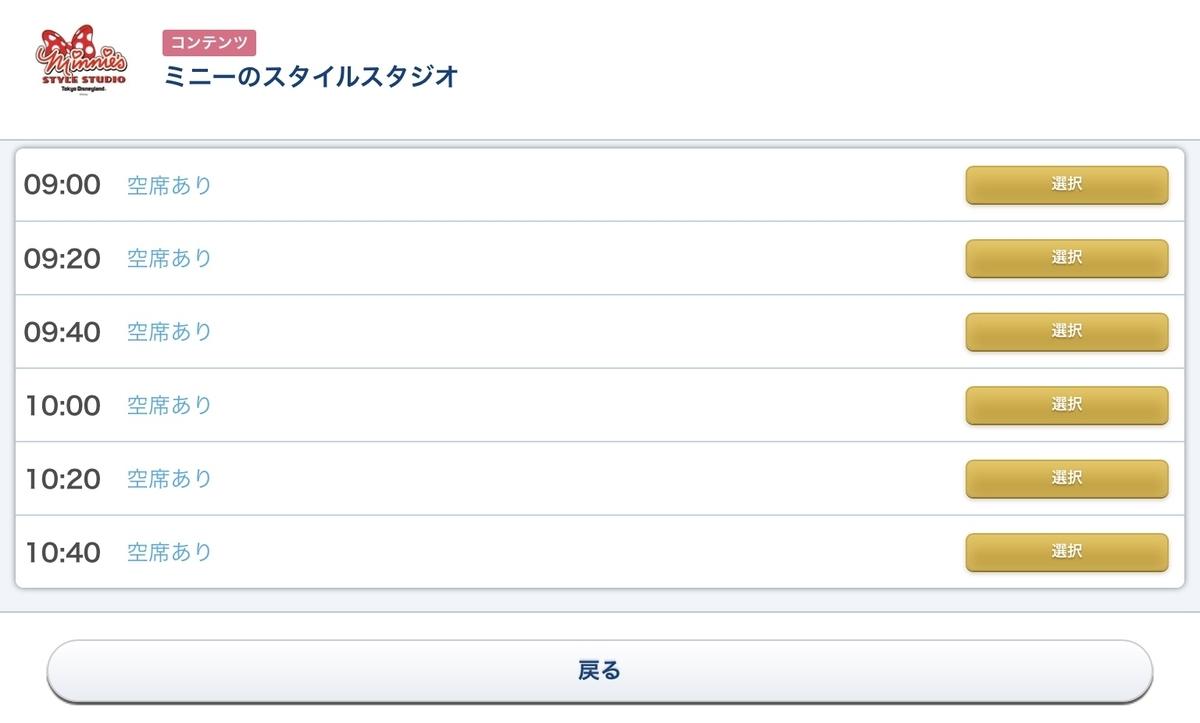 f:id:chikochikorin:20200919163404j:plain