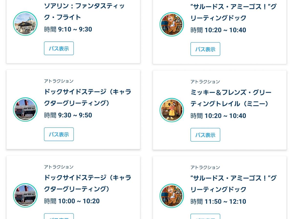 f:id:chikochikorin:20201024110735j:plain