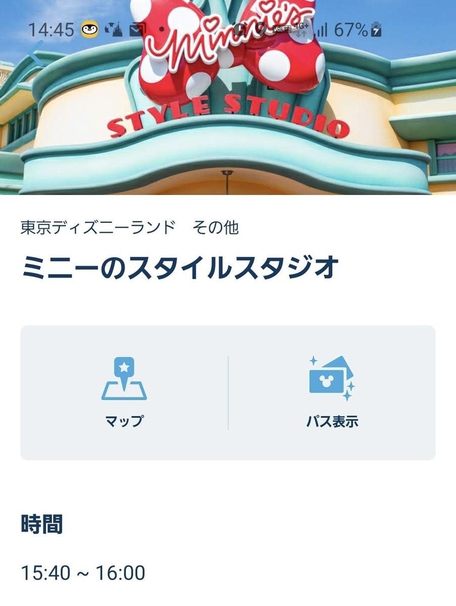 f:id:chikochikorin:20201024170448j:plain