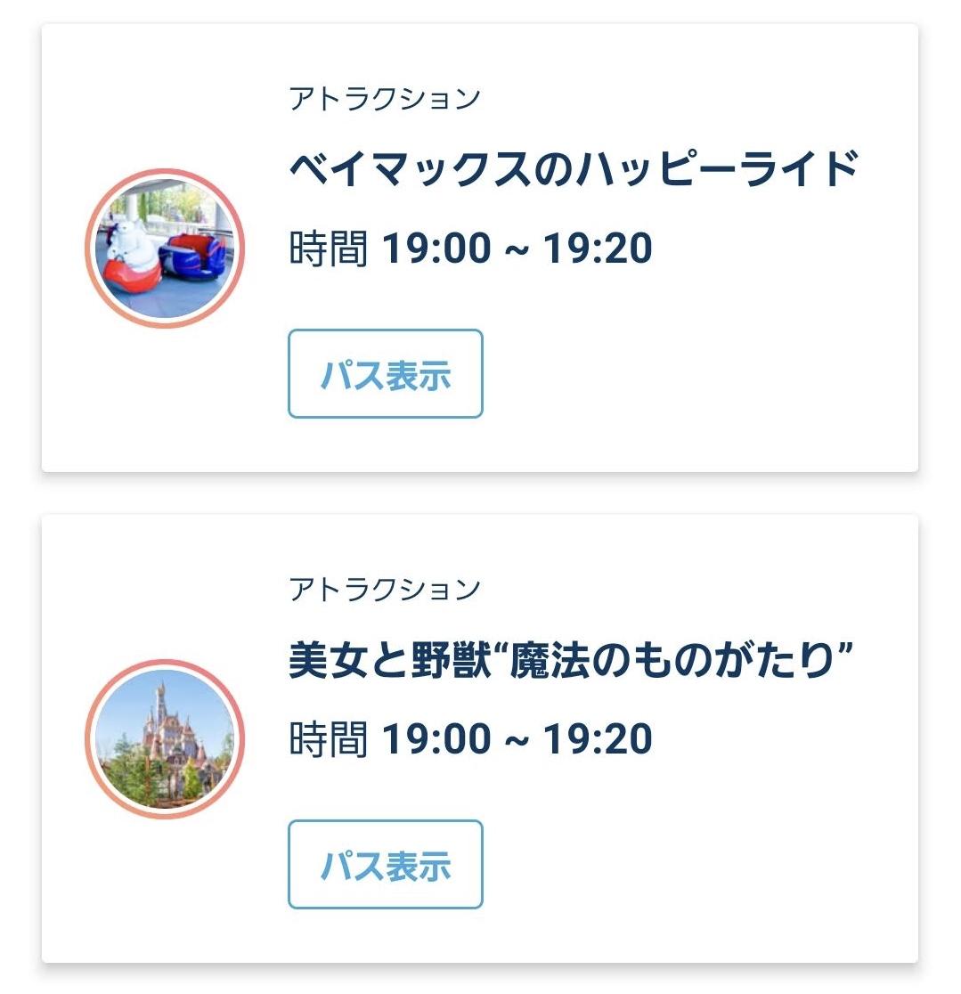 f:id:chikochikorin:20201024174021j:plain