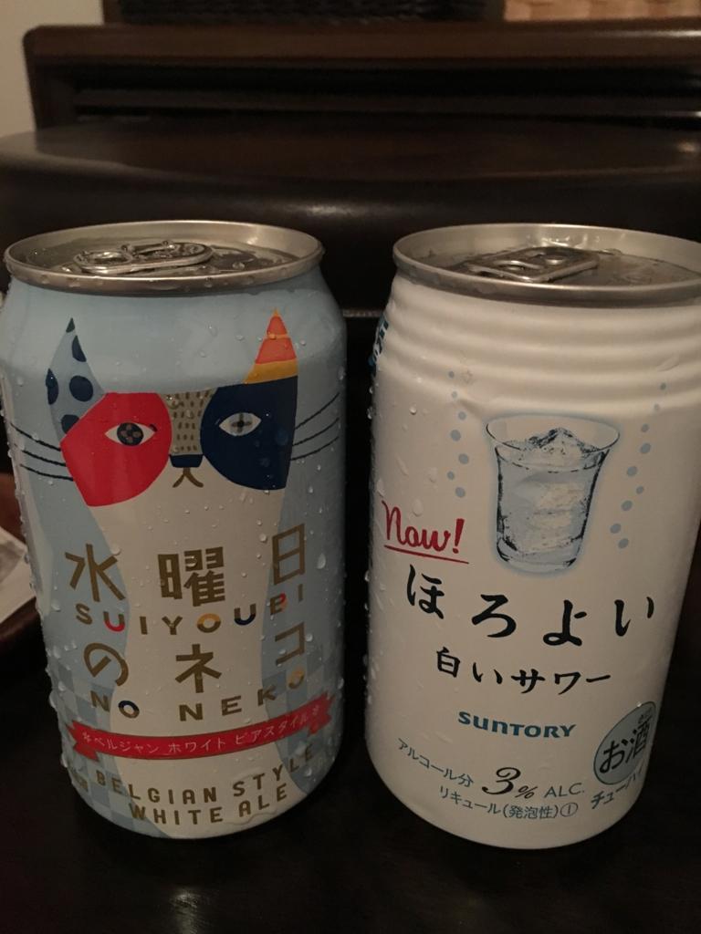 f:id:chikoichi:20170331202815j:plain