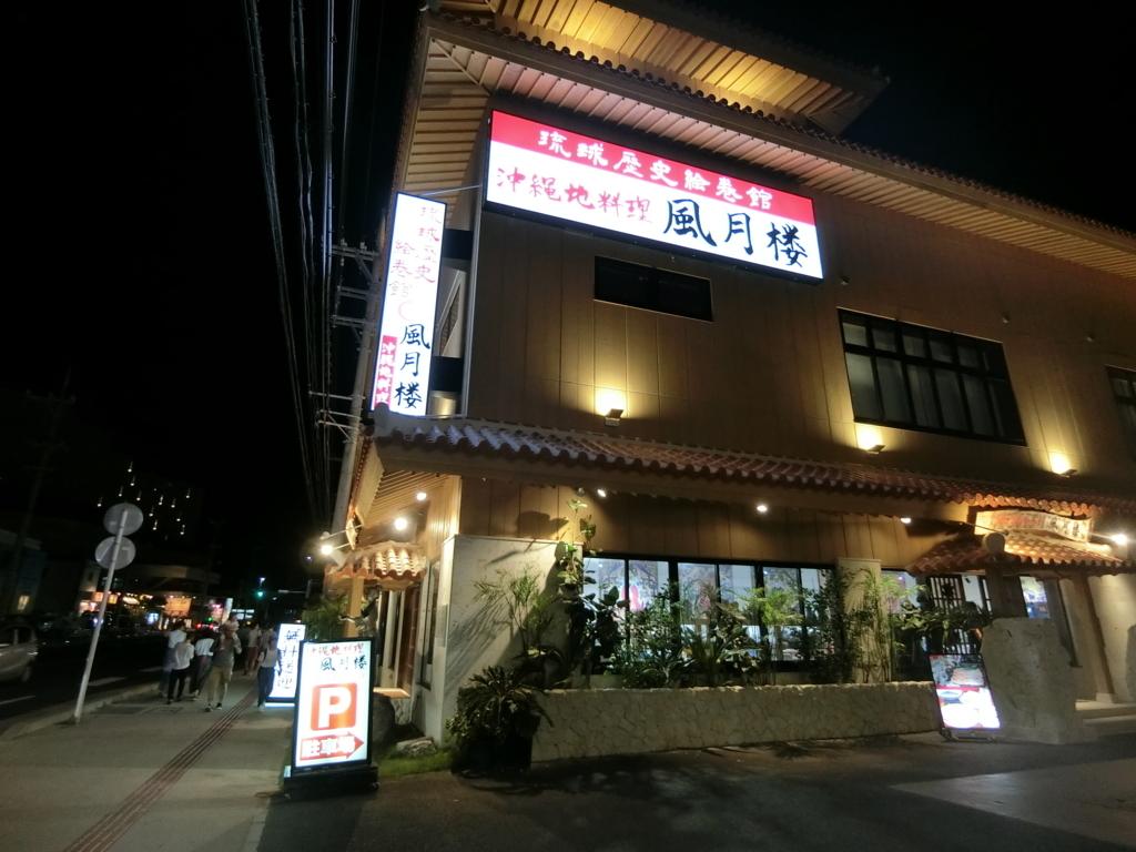 f:id:chikoichi:20170625202645j:plain