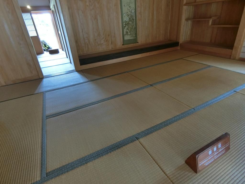 f:id:chikoichi:20170626120115j:plain