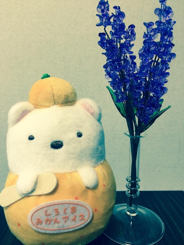 f:id:chikoichi:20170710095549j:plain