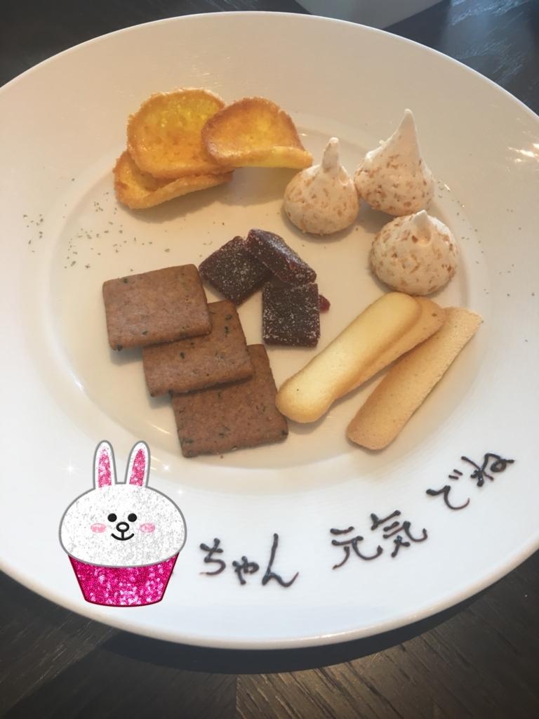 f:id:chikoichi:20171106180051j:plain