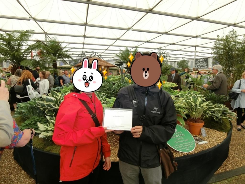 f:id:chikoichi:20180611204004j:plain