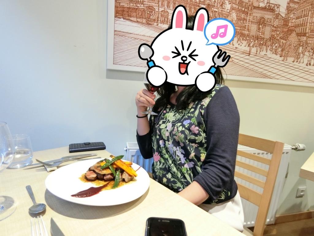f:id:chikoichi:20180717131819j:plain