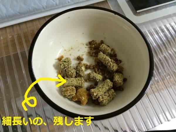 f:id:chikojirou:20150410214330j:plain
