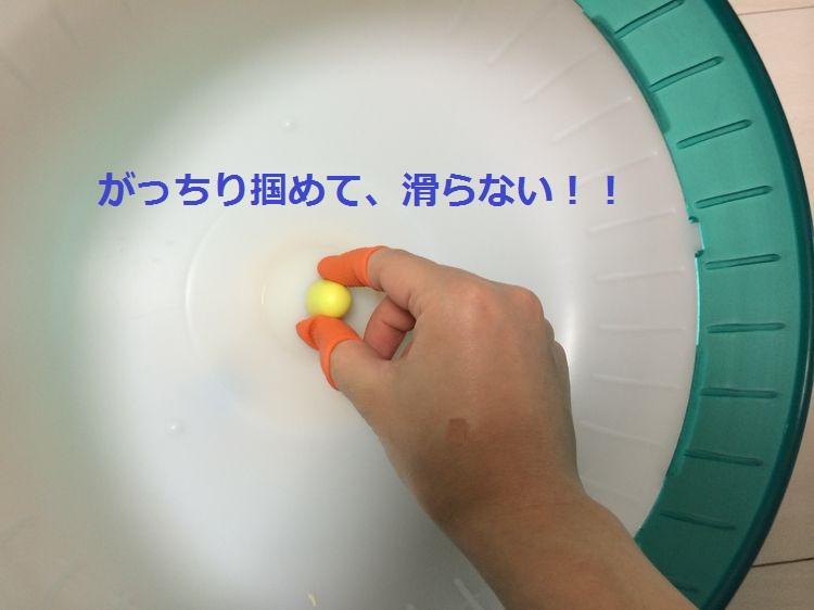 f:id:chikojirou:20150430140409j:plain